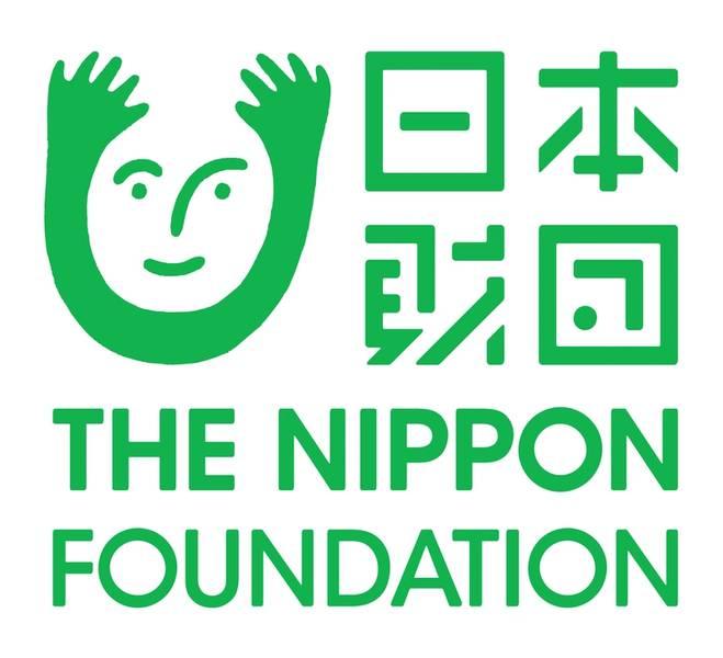 Copyright: Fundação Nippon