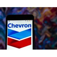 Chevron Logo - Credit: Игорь Головнёв/AdobeStock