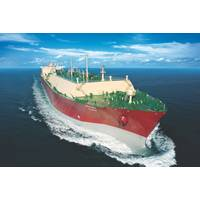 File Image: A typical LNG Carrier at Sea (CREDIT: QGTC)