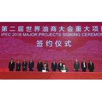 In the presence of senior Vice President of Downstream Abdulaziz al Judaimi and Governor Yuan Jiajun ( R5), Vice President of International Operations Said Hadrami and Vice Givernor Zhu Congjiu signed the memorandum of understanding between Saudi Aramco and People's Government of Zhejiang to acquire a share of Zhejiang Petrochemical's new refinery project on the International Petroleum and Natural Gas Enterprises Conference (IPEC) 2018 in Zhoushan, east China's Zhejiang province. Photo:  Saudi A