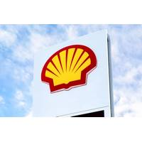Shell Logo - Image by Alexandr Blinov / AdobeStock