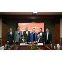 WisonShanghai Electric Strategic Cooperation Signing Ceremony (Photo: Wison)