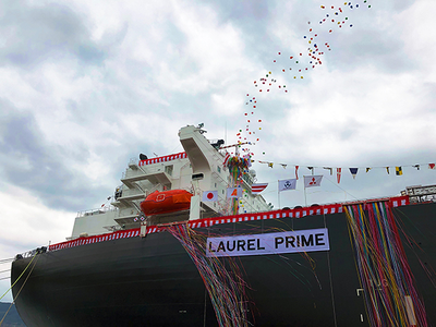 Laurel Prime  (Photo: Mitsubishi Shipbuilding)