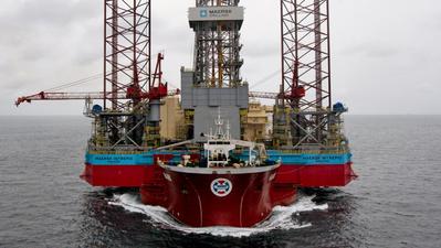 The Maersk Intrepid jack-up rig. (Photo: Maersk Drilling)