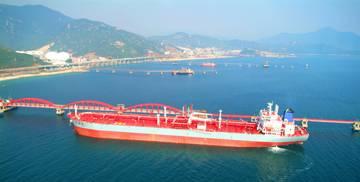 Photo: Brightoil Petroleum