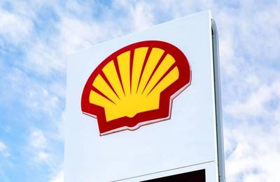 Shell Logo - Image by Alexandr Blinov / AdobeStock
