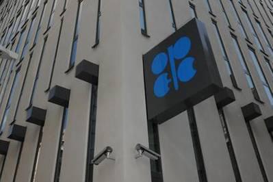(Αρχείο αρχείου: OPEC)