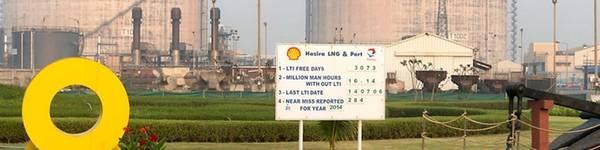 الصورة: Hazira LNG و Port