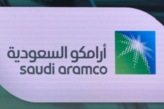 (Φωτογραφία: Saudi Aramco)