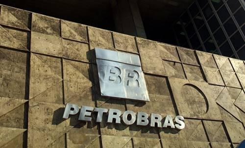 (फोटो: पेट्रोब्रास)
