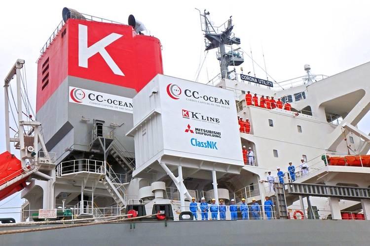 Marine-based CO2 Capture System installed on board the Corona Utility. Photo courtesy Mitsubishi Shipbuilding