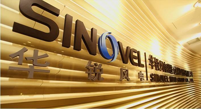 Photo:Sinovel)